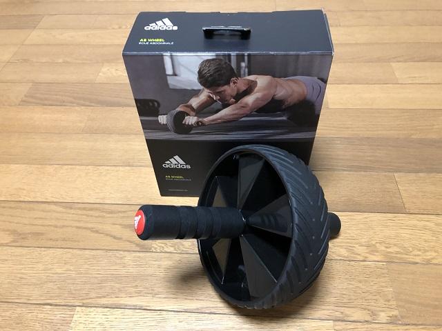 アディダス(adidas)の腹筋ローラーの徹底レビューと使い方